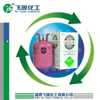 China Mixing refrigerant gas R410A wholesale