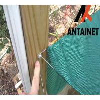 China High Density Polyethylene Knitted Agriculture Shade Net With 30%~95% Shade Rates wholesale