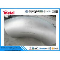China ASME B16 9 Nickel Alloy Pipe Fittings NO8020 90 Degree Elbow LR Alloy 20 ISO9001 Listed wholesale