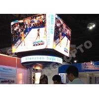China Ceiling Seamless Splice Stadium LED Display , commercial LED Cube Display P6 wholesale