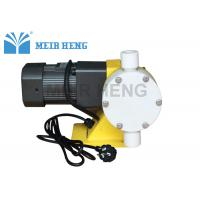 China Electric Low Flow Metering Pump High Accuracy For Acid Chemical Flocculant on sale