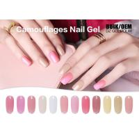 China No Buble UV Hard Gel Nail Polish , Gel Soak Off Nail Polish For Extension wholesale