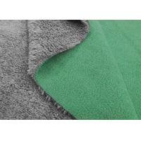China Plain Dyed Polyester Knit Fabric Crocheted Polar Fleece And Velvet Fabric Bonded on sale
