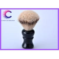 China Comfortable Silvertip Badger Shaving Brush , black shave brush with acrylic Handle wholesale