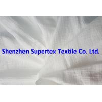 China 110GSM 127CM Soft Custom Cotton Fabric Double Layer Gauze for Kids' Garment wholesale