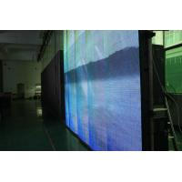 Quality Outdoor Curved LED Screen Signs , 6500cd/㎡ P16 Led Display Panel for sale