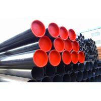 China Petroleum X70 API 5L Line Pipe / Tube Galvanized Seamless Carbon Steel wholesale