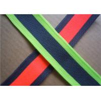 China Polyester Woven Jacquard Ribbon wholesale