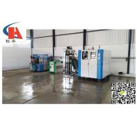 China 11Kw Energy Saving PET Plastic Blow Moulding Machine Fully Automatic For Container wholesale