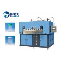 China 500 ML Dried Food PET Bottle Blowing Machine HP Air Recovery System With 1 Cavity wholesale