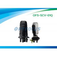 Wholesale Fiber Optic Splice Closure Mechanical Seal Parts 1 Oval port + 3 small port 12 fibers from china suppliers