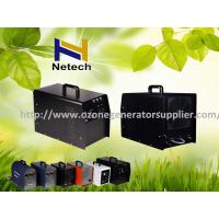 China 3000 Mg 7000 Mg Hotel Ozone Air Purifier Ozone Generator With Air Cooling Types wholesale