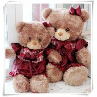 China teddy bear manufacturers uk wholesale wholesale