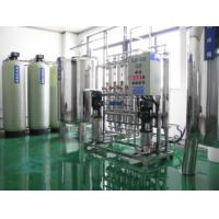 China Reverse osmosis mineral water purification plant/RO pure water purification system/Reverse Osmosis water filter/ wholesale
