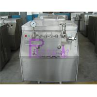 China High Pressure Homogenizer Milk Juice Processing Equipment With Lubrication Cooling System on sale