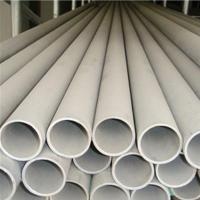 China UNS32750 Super Duplex Stainless steel seamless Pipe and Tubes wholesale