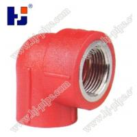 China Plastic pipe fittings PPR female elbow wholesale