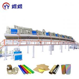 China Plastic Film Adhesive 1300mm BOPP Tape Coating Machine wholesale