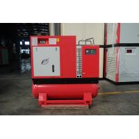 China Low Decibel 10hp Small Rotary Screw Air Compressor With Tank / Dryer High Efficiency wholesale
