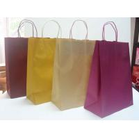 China Purple / Yellow / Brown Paper Bag Packaging Eco-friendly With Stylish Logo wholesale