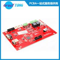China Electrical Motor PCB Assembly / Double-Sided wholesale