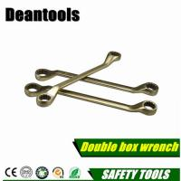 China AL-BR Double Offset Ring Spanner,Non sparking double box wrenches,safety tools on sale wholesale