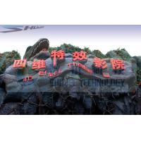 China Indoor 4D Movie Theater Simulation System Wind / Lightning wholesale