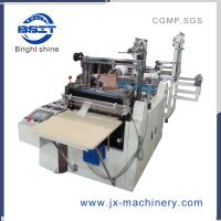 China hot sale automatic emtpy filter tea/ coffee tea bags envelope packing machine on sale