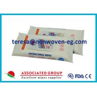 China Wet Ones Antibacterial Hand Wipes wholesale