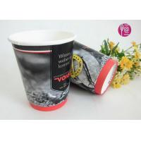 China Food Grade Black Double Wall Paper Cups 8 Ounce / Flexo Print wholesale