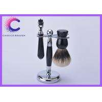 beard brush kit shaving sets for men with classical black acrylic handle of item 102699722. Black Bedroom Furniture Sets. Home Design Ideas
