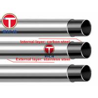 China GB/T 18704 TORICH Round Stainless Steel Clad Pipes For Structural Purposes wholesale