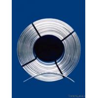 China Aluminum Master Alloy-altib, Alti10, Alzr, Alv wholesale