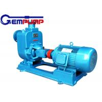 China ZW series Self Priming Centrifugal Pump 2900~1450 r/min Speed wholesale