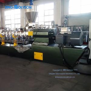 China Sinohs CE ISO ZL-75/180 Two-Stage PVC Plastic Pelletizing Machine wholesale