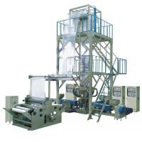 Quality High Efficient Courier bag coextrusion machine  film blowing machine for sale