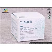 China Simple Design Eco Friendly Cosmetic Packaging Boxes For Skincare Paper Packing Boxes wholesale