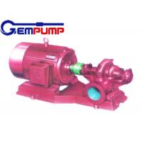 Quality Power stations Double Suction Split Case Pump SOW series ISO 9001 for sale