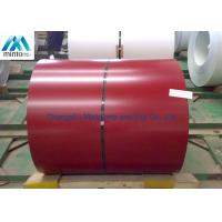 China Pre Painted Prime Hot Rolled Steel Coils Galvanized Steel SGCE SPCC SPCD wholesale