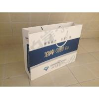 China Flowery Kraft Paper Customized Paper Bags With Ribbon Handle on sale