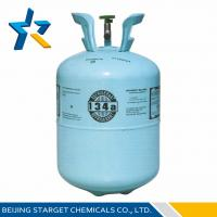 China R134A Tetrafluoroethane (HFC-134a) Replaces CFC-12 in auto air conditioning Refrigerants on sale