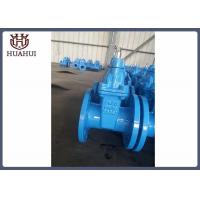 China DIN3352 F4 RAL5005 resilient seated gate valve double flange  DN50-DN1200 wholesale