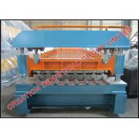 China Metal R101 Lamina Roof Panel Roll Forming Machine Processing Steel Sheet 0.3-0.8 mm Thick 1250 mm Wide wholesale