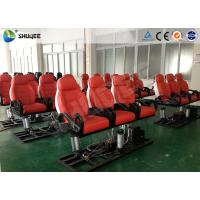 China Red Luxury Cinema Seats 7D Movie Theater With Interactive Gun shooting Games wholesale
