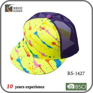 China Printed snapback caps wholesale