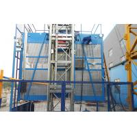 China Building Personal / Material Hoist With Single Cage 150m Lifting Height wholesale