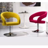 China Colored Salon Modern Classic Office Chair Stainless Steel Aluminum Alloy Base wholesale