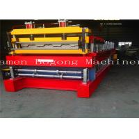China Floor Deck Roll Forming Machine, Metal Deck Roll Forming Machine wholesale
