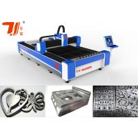 China Accurate CNC Laser Metal Cutting Machine For Metal Sheet Continuous Working 24 Hours wholesale