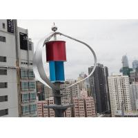 China Small Axis Solar Wind Hybrid Power System Vertical Wind Turbine Magnetic Levitation Technology wholesale